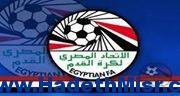 ..قرارات مجلس ادارة اتحاد الكرة المصرى بتاريخ 26 فبراير 2014