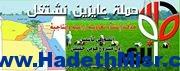 حملة عازين نشتعل