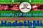 الأساتذة بالمغرب يقاطعون امتحانات الترقية