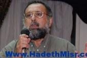 بلاغ يطالب بمحاكمة مجدى حسين لتحريضه ضد مؤسسات الدولة
