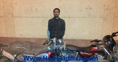 ضبط عاطل تخصص فى سرقة الدراجات النارية من المواطنين ببنها
