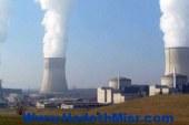 مواجهة التسرب الإشعاعى على مائدة خبراء الطاقة غدا الاثنين فى فيينا