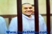 """بعد تأييد حبس حاذق ورفاقه.. حجازى: يطالب """"منصور"""" بمراجعة قانون التظاهر"""