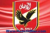 طاقم حكام السوبر الأفريقى يصل القاهرة مساء اليوم