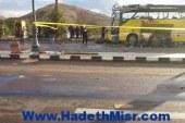 قطر تدين الهجوم الإرهابى على الحافلة السياحية بطابا المصرية