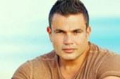 """حفل عمرو دياب فى عيد الحب على """"مزيكا"""""""