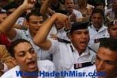 لليوم الثالث علي التوالي اعتصام أمناء وأفراد الشرطة بالوادي الجديد