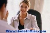 خبير تنمية بشرية يوضح كيفية النجاح من مقابلة عمل من خلال الهاتف