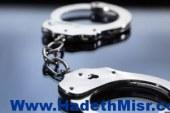 القبض على سائق متهم في قضية قتل في سوهاج