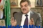 """""""السيد البدوي """" يزور أمانة الوفد في سوهاج"""