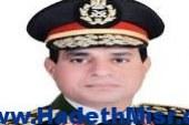 """القوى السياسية بسوهاج ترحب باعلان ترشح """"السيسي """" للرئاسة ..""""هو رجل المرحلة القادمة """""""