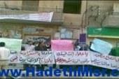 العاملون ببريد سوهاج يواصلون إضرابهم عن العمل لليوم الثالث على التوالي