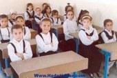 """رصد 170 حالة إصابة """"قراع عسلي """" بين تلاميذ سوهاج"""