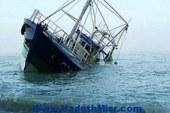 غرق مركب فى البحر المتوسط وفقدان 146 مهاجرا