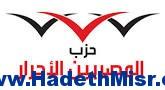 قيادي بالمصريين الأحرار : سندعم المرشح الذي يعيد لمصر ريادتها في الشرق الأوسط