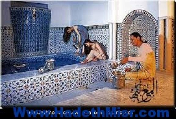 طريقة عمل الحمام المغربى بالمنزل بكل سهولة