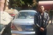 ضبط سيارات مبلغ بسرقتها بدائرة قسم ابو تيج