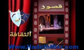 مهرجان القاهرة السينمائي – بفروع هيئة قصور الثقافة بمحافظات الصعيد