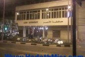 لجنة من الرقابة الادارية للكشف عن مخالفات مصنع البوتوجاز بالاقصر بعد احتجاجات العمال .