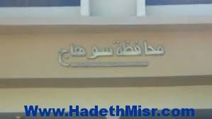 تسجيل 518812 تلميذ في كشوف امتحانات النقل بسوهاج