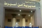 للمرة الثالثة  أمن أسيوط يداهم قرية الشامية بساحل سليم