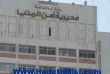 اجراءات أمنية مشددة أمام مجمع محاكم المنيا قبل النطق بالحكم في قضية 545 من قيادات الإخوان