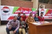 """جامعة سوهاج بالتنسيق مع حملة مستقبل وطن تنظم """"حملة من حقي أتعلم """""""