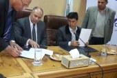 """توقيع بروتوكول تعاون بين جامعة سوهاج وشركة """"سيميكس"""""""