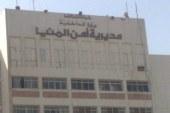 تنفيذ 1038 حكم قضائي وتحرير1390 مخالفة مرورية بالمنيا