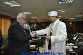 """""""مفتى كازاخستان"""" : نعمل على زيادة التعاون مع جامعة الأزهر"""