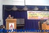 محافظ بورسعيد يشهد اولي موتمرات بيت العائلة بعد انشائة
