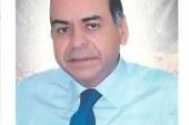مقتل إثنيين من حرس فيلا نائبة سابقة في ظروف غامضة بالمنيا