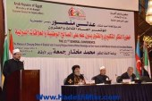 """كلمة """"وزير الأوقاف"""" بالمؤتمر الدولي للمجلس الأعلى للشئون الإسلامية"""