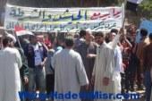 عرب شركس تعلن رفضها للإرهاب