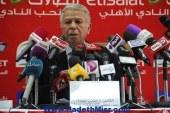 تهنئه حسن حمدى للمجلس الجديد للنادى الاهلى
