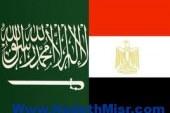 فرقة بريدة السعودية تقدم عرضها بمهرجان مسرح الطفل بالمنيا وأعضاء الوفد يؤكدون مصر والسعودية وطن وشعب واحد.