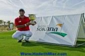 تنطلق غدا الثلاثاء الجولة الاولى من بطولة العين السخنة الدولية للمحترفين للجولف