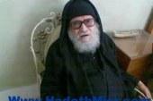 أنباء عن وفاة الأنبا ميخائيل مطران أسيوط