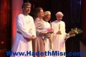 """الفنانة المصرية """"يسرا""""بمهرجان مسقط السينمائي الدولي الثامن بالسلطنة العمانية"""