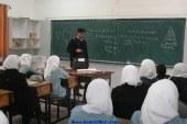 الشرطة , والصحة ينظمان دورات توعية لطلاب المدارس بالفيوم