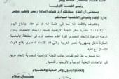 اللجنة الاولمبية المصرية تتعدى كل الخطوط الحمراء