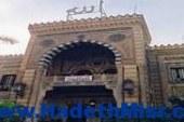 """""""وزارة الأوقاف"""" تحذر من انتشار قرارات مزورة باسمها وتعلن عدم مسؤليتها"""