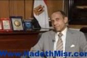 """محافظ الفيوم يحمل الحكومة الليبية مسؤولية اختطاف """"40"""" من أبناء المحافظة"""