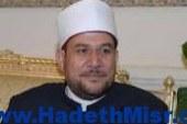 """الأستاذ الدكتور """"محمد مختار جمعة"""" – وزير الأوقاف – يكتب: خطورة الفكر التكفيري"""