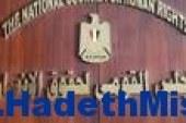 """""""المصرى الدولى""""يكرم هند عاكف والاعلاميات (ريهام السعيد-ومنال مدبولى-وماحدة عطا-عبير العربي"""