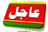 صحفيو «الأهرام» يبدءون حملة توقيعات لسحب الثقة من «عبد الهادي»