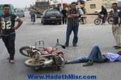 مصرع شابيين قبطيين في حادث موتوسيكل بالمنيا