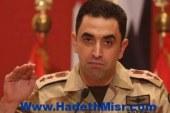 المتحدث العسكرى: ضبط 9 عناصر إرهابيه بالمنيا