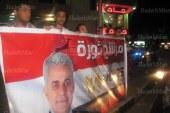 إنطلاق أولى فعاليات حملة الدعاية الإنتخابية لحمدين صباحى بالغردقة