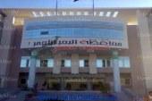 محافظة البحر الأحمر تقيم إحتفالاً بعيد الأم و الطفل اليتيم بالمارينا السياحى